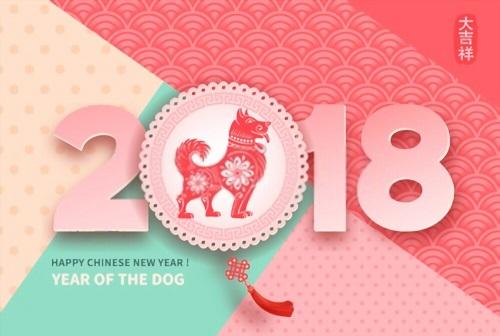 2018 Year of Dog